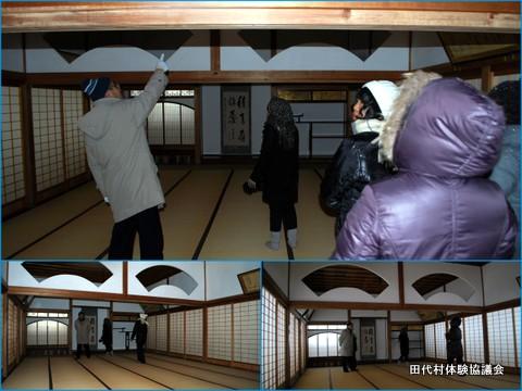 旧長谷山邸を見学